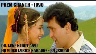 DIL LENE KI RUT AAYI -  PREM GRANTH  - HQ ORIGINAL VIDEO LYRICS KARAOKE