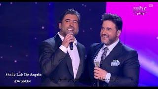 وائل كفوري وملحم زين يشعلان مسرح عرب ايدول باغنية عمري كله Arab idol 2016