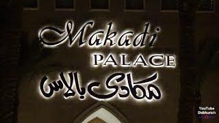 Ägypten Makadi Palace Hotel am Abend Makadi Bay 5 Sterne Red Sea Hurghada YouTube Rote Meer