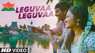 Leguvaa Leguvaa Full Video Song ||