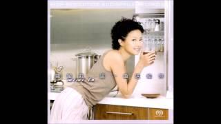 羅敏莊 (Mimi Lo) - 心裡日記 (WAV, DR8)
