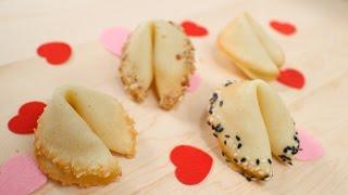 Fortune Cookies Recipe - Valentine