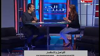 طبيب الحياة - د/ أحمد عبد الله | فوائد الألياف الطبيعية لمرضى الكبد والسكر