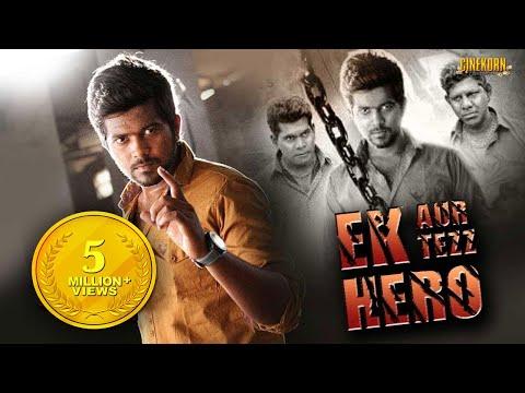 Xxx Mp4 Ek Aur Tezz Hero Hindi Dubbed Full Movie 2019 Hindi Dubbed Full Action Movies 3gp Sex