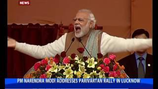PM addresses a Parivartan Rally in Lucknow