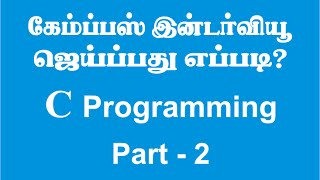 C Technical Interview Question and Answers in Tamil -  Part 2
