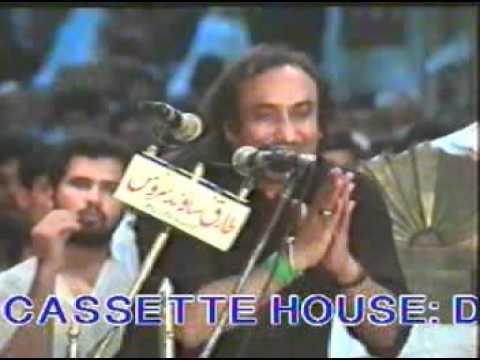 Xxx Mp4 Mohsin Naqvi Shaheed Majalis Shan E Hussain A S Old Majalis At 28 Safar Mochi Gate Lahore 3gp Sex