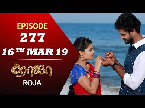 Xxx Mp4 ROJA Serial Episode 277 16th Mar 2019 Priyanka SibbuSuryan SunTV Serial Saregama TVShows 3gp Sex