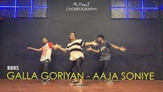 Galla Goriyan-Aaja Soniye   Baa Baaa Black Sheep   Kiran J   DancePeople Studios