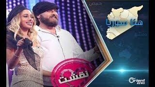 عنصرية علنية ضد السوريين في برنامج لبناني.. والجمهور يصفق