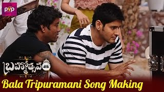 Bala Tripuramani Song Making | Brahmotsavam Movie Songs | Mahesh Babu | Kajal Aggarwal | Samantha