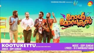 Kootukettu | Film Role Models | Gopi Sundar | New Malayalam Film Song