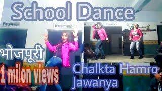 Chalkata Hamro Jawaniya school dance