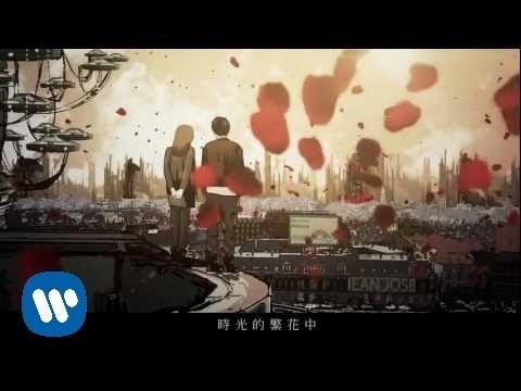 Xxx Mp4 林俊傑 JJ Lin 修煉愛情 Practice Love 華納official 高畫質HD官方完整版MV 3gp Sex