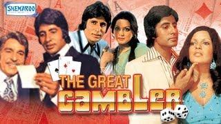 The Great Gambler (1979) - Hindi Full Movies - Amitabh Bachchan - Zeenat Aman -Neetu Singh- 70's Hit