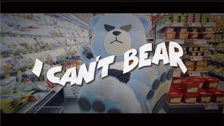 KRUNK - 'I CAN'T BEAR' M/V