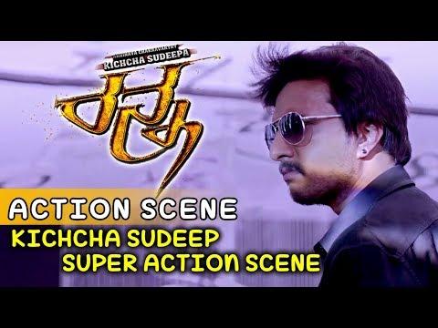 Xxx Mp4 Kiccha Sudeep Classy Acting Kannada Scenes Kannada Scenes Ranna Kannada Movie 3gp Sex