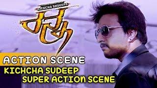 Kiccha Sudeep classy acting Kannada Scenes | Kannada Scenes | Ranna Kannada Movie