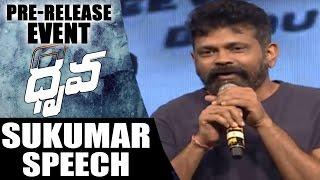 Sukumar Speech @ Dhruva Pre-Release Event || Ram Charan || Rakul Preet || Shreya Media