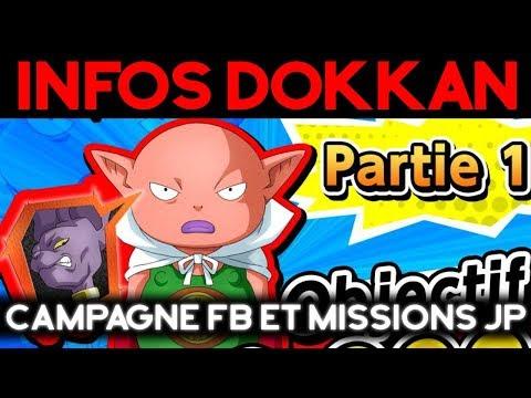 Xxx Mp4 INFOS DOKKAN BATTLE Campagne Facebook Et Missions JP 3gp Sex