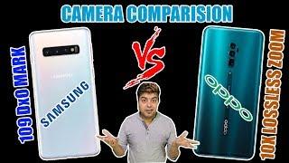 OPPO Reno10xZoom Vs SAMSUNG S10 - Flagship Phone Ki War, Price Value VS Brand Value
