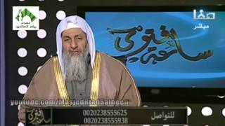 فتاوى قناة صفا (69) - للشيخ مصطفى العدوي 4-2-2017