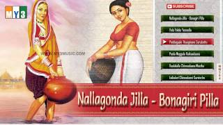 Nallagonda Jilla   Bonagiri Pilla - Janapadalu Super Hit Songs    Juke Box   Folk Songs  