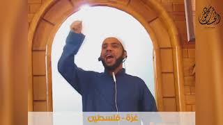 متى نصطلح مع الله؟! / من أجمل خطب الشيخ محمود الحسنات الجديدة 25-5-2018