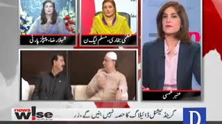 "Newswise - August 16, 2017 ""Nawaz - Zardari, Pakistan"