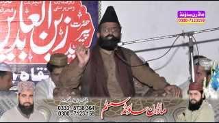 Shan e Oliya. Dr Khadim Hussain Khursheed Alazhari BY MODREN SOUND 0300 7123159