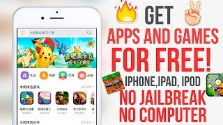 Install Paid Apps for Free IOS 10 / 10.2 / 10.3.3 No Jailbreak No Computer iPhone, iPad, iPod
