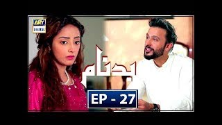 Badnaam Episode 27 - 18th February 2018 - ARY Digital Drama