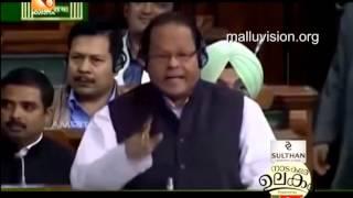 innocent speech in parliament