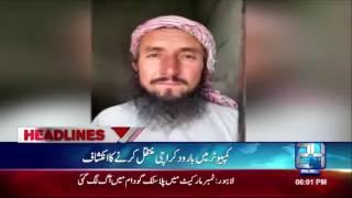 News Headlines | 6:00 PM | 26 Feb 2017| 24 News HD