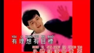 Li Mao San,,,,,,,KonyeN
