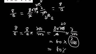 BCS Math : শতকরা নির্ণয় পদ্ধতি