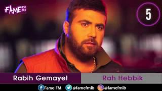 """Fame Lebanese Chart 23/09/2017 with our top 1 """" Jamal El Rouh - Ziad Saleh"""