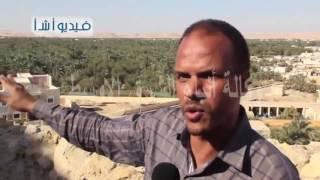 بالفيديو.معبد امون الشهير بمعبد التنبؤات بواحة سيوة