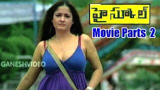 High School Movie Parts 2/12 || Kiran Rathod, Karthik || Ganesh Videos