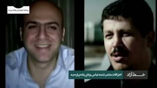 افشا گری جنجالی عباس یزدان پناه جعبه سیاه مفساد کلان اقتصادی علیه پسر رفسنجانی