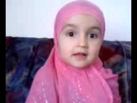 Cute Baby reciting Quran
