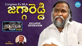 Congress Ex MLA Jagga Reddy Exclusive Interview || మీ iDream Nagaraju B.Com #46