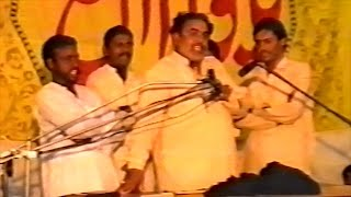 Zakir Malik Aashiq Hussain Khokhar of Sahiwal | 3rd Safar 1993 | Bangash Colony, Rawalpindi