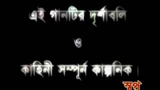 jebon hoylo kancha baser by Gamcha polash new