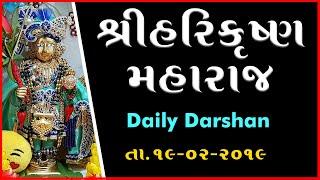 Harikrushna Maharaj | Daily Darshan | 19 Feb 2019