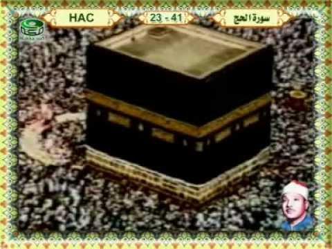 Abdulbasit Abdussamed - Hac suresi.HD