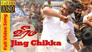 Jing Chikka | Full Length Video Song | Veeram | Ajith | Tamanna | Devi Sri Prasad