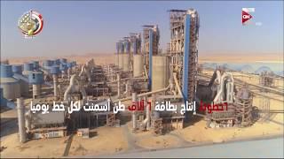 مجمع أسمنت بني سويف.. ثورة صناعية في الصعيد