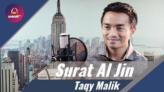 Surat+Al+Jin+++Taqy+Malik