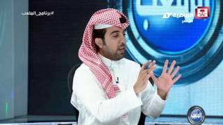 محمد القدادي - لجنة توثيق البطولات تمت بطريقة زُغبي ومستعد لمقابلة الأمير #برنامج_الملعب